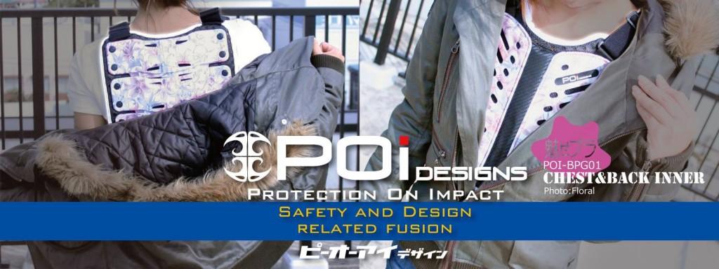 【出店情報】Poi Designs