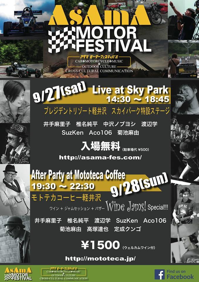 Live&caffee