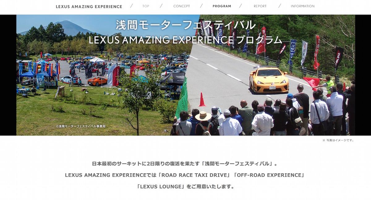 Lexus_150910_001