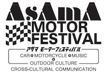 asama-motor-festival